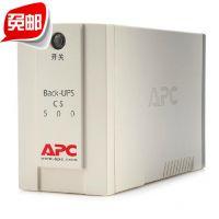 APC BK500Y-CH UPS不间断电源 防浪涌保护 300W 10分钟