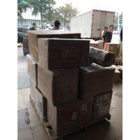 从保加利亚寄东西到中国快递物流转运公司