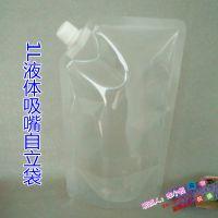 厂家直供透明无菌500ML1L 酸梅汤 果冻爽 鲜(酸)牛奶 杨梅汁吸嘴袋自立袋