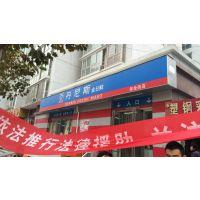 供应超市门头,安徽3M超市门头加工