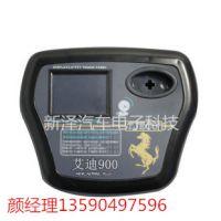 新泽汽车科技提供AD900 艾迪900 汽车钥匙匹配仪 锁匠专用 修理厂必备