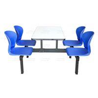 广州双邻家具直销单位员工食堂塑钢餐桌椅,塑钢餐桌椅厂家批发价格供应