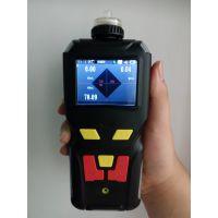 便携式硫酸二甲酯检测报警仪,吸入式DMS探测仪TD400-SH-DMS天地首和品牌