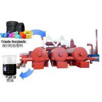 废轮胎炼油设备、东盈废轮胎炼油设备(图)、废轮胎炼油设备技术