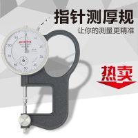 日本孔雀GL型双圆头指针百分测厚规0-10mm0.01mm电子测量厚度计塑料纸张薄膜测厚仪表可换测头