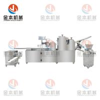 广州金本供应全球两段压面YC-09B型酥饼机