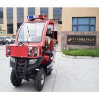 四川旭信LX250四轮消防摩托车多少钱