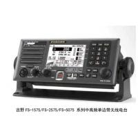 日本古野 中高频电台 FS-1575
