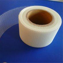 玻璃纤维自粘网格带 江苏网格布厂家 建筑网加工