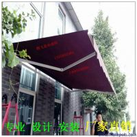 北京定制名豪a-066厂家定制户外伸缩雨棚雨篷布遮阳棚伸缩遮阳篷 铝合金加厚雨棚折叠蓬