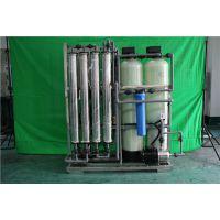 水处理设备,工业水处理设备,重庆化工纯化水设备