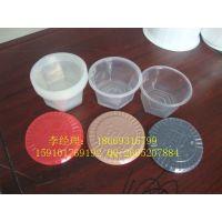 一次性PVC蚯蚓、红虫、透明塑料鱼饵盒