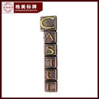 苍南厂家定制塑料红酒标牌制作 卡斯特葡萄酒电镀铭牌 量大从优
