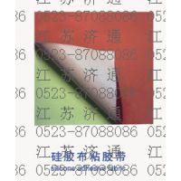 供应玻纤硅胶布(建筑)