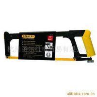 美国史丹利 铝合金高强度钢锯弓 钢锯架15-166-22