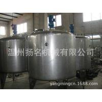 304不锈钢搅拌桶,316不锈钢搅拌罐,304加热不锈钢桶。