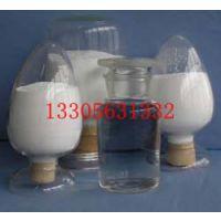 纳米三氧化二铝 高纯三氧化二铝 超细三氧化二铝 Al2O3