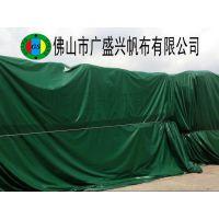佛山盖货帆布加工 广州遮阳挡雨蓬布定做 中山防晒防水油布