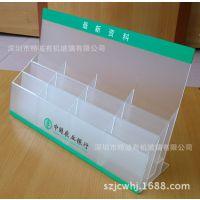 透明盒 亚克力材质 高度透明 厂家定做 欢迎订购 4000-189-456