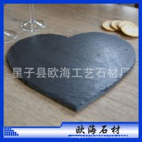 心形浪漫餐盘 黑色板岩材质餐垫 高端连锁餐饮用具 品质高尚