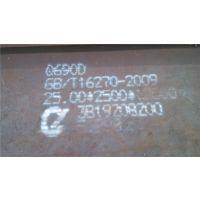 Q345D钢板Q345E出厂平板