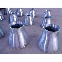 异径管厂家供应钢制异径管 不锈钢异径管 非标异径管