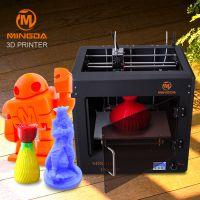 深圳洋明达超好卖3d printer,高精度全金属三维立体成型3d printer