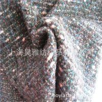 外贸大牌复古小香风服装面料 圈圈纱羊毛混纺面料 两组颜色