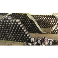 无缝九十度弯头 碳钢弯头厂家直销