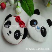 厂家生产各款精美畅销熊猫零钱包、钱夹包,来图来样设计定做熊猫