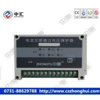 中图牌CTB-X 过电压保护器CTB-X 厂价直销0731-88462888