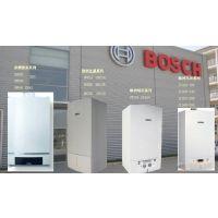绍兴地暖公司∣绍兴地暖厂家∣绍兴地暖价格∣绍兴地暖安装与设计∣绍兴地暖专业公司