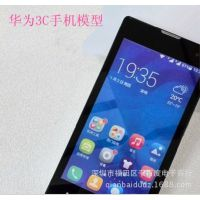 热销推荐 华为荣耀3C手机模型 荣耀3C展示模型