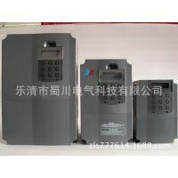 F系列变频器外壳+散 适用功率0.75-2.2KW 含塑料小配件 深灰