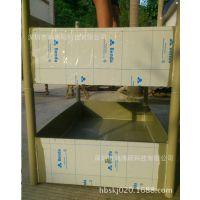 厂家专业生产销售、养殖鱼、虾、龟箱pp塑料板材、绿色环保寿命长