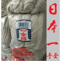 中山劳保手套,顺德棉纱手套厂400-900克,日本一牌