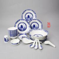 陶礼正品 滕王阁28头骨瓷餐具套装 中式风格青花复古瓷器碗碟盘子 厂家批发直销价