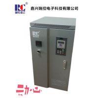 供应嘉兴瑞控电磁感应加热控制器柜机 变频电磁感应加热 节电30%以上