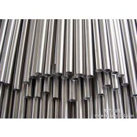 供应蒙乃尔K500 耐高温合金管 lnconel600因科耐尔合金管