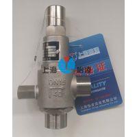 DA22F-40P低温安全阀 DA22F上海怡凌低温全启式安全阀