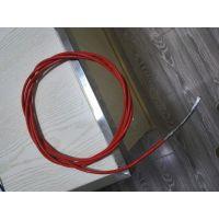 高温计算机硅橡胶屏蔽电缆DJFP1GP1-300/500V