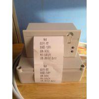 嵌入式加油机小票打印机 小票打印机一式二张 加油机小票打印机