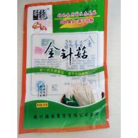 河北金针菇食品包装袋生产厂家,支持订做