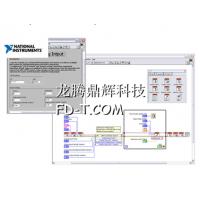 NI DNP3 (分布式网络协议)
