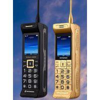 大号男款复古大哥大手机 魔音手机 采用美国变音芯片 变声逼真95% 大号大哥大魔音手机 16800M