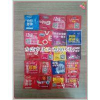 商场、酒店、酒吧宣传避孕套广告袋 巧克力、花种、手套安全套