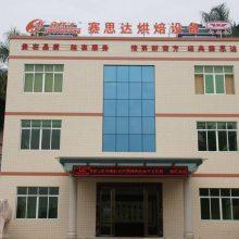 NFP-31赛思达方包切片机质量保证 广东方包切片机厂商