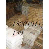 供应燕山石化聚乙烯LD163包装膜