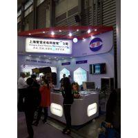 模具保护器展会、模具监视器展会信息、上海智觉光电科技有限公司展会
