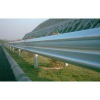 重庆公路护栏GR-SA-3E型波形护栏Gr-B-4C